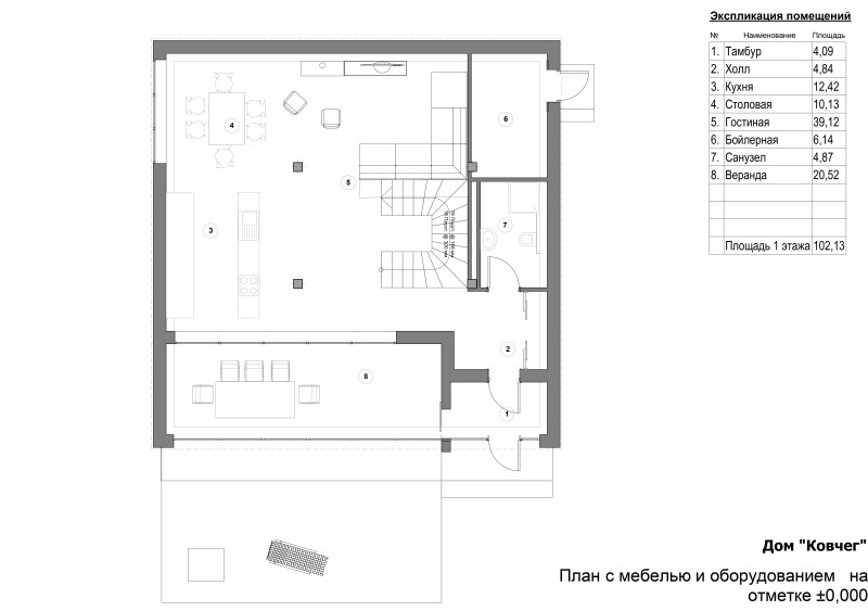 Ковчег-дом-план 1 этажа